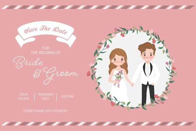 결혼식 안내장 카드 템플릿, 신부와 신랑, 사랑, 관계, 연인, 약혼, 발렌타인 데이