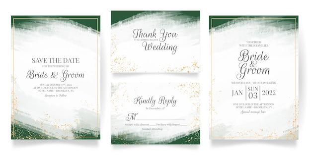 추상 수채화 배경으로 설정 결혼식 초대 카드 템플릿