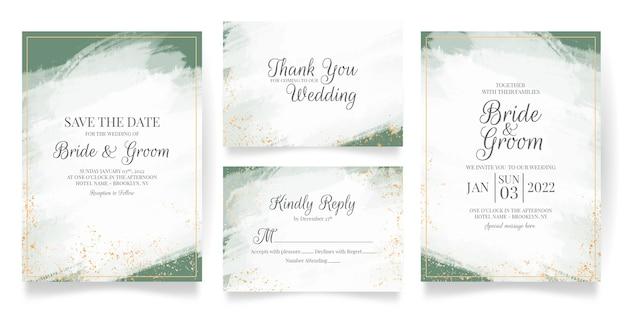 Шаблон свадебного приглашения с абстрактным акварельным фоном