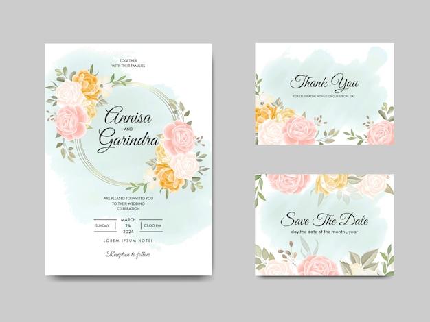 Свадебные приглашения шаблон с красивыми красочными цветочными листьями