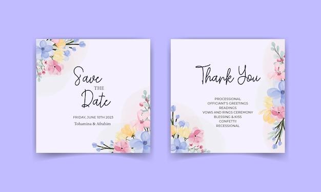 水彩の葉と花で設定された結婚式の招待カードテンプレート