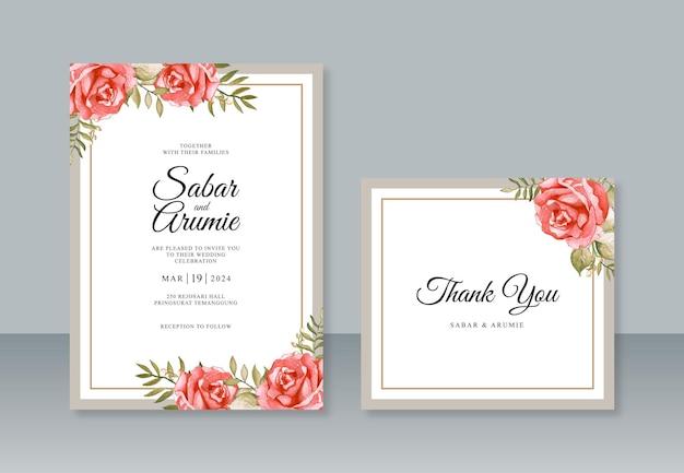 水彩画の花で設定された結婚式の招待カードテンプレート