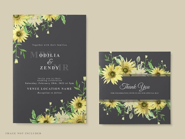 결혼식 초대 카드 템플릿 해바라기 테마