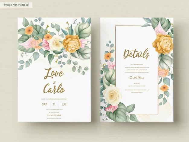 Шаблон свадебного приглашения с красивыми цветущими красочными цветочными