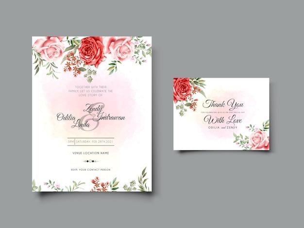 美しい赤いバラの水彩画と結婚式の招待カードのテンプレート
