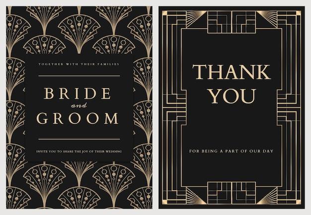 暗い背景に幾何学的なアールデコスタイルの結婚式の招待カードテンプレート