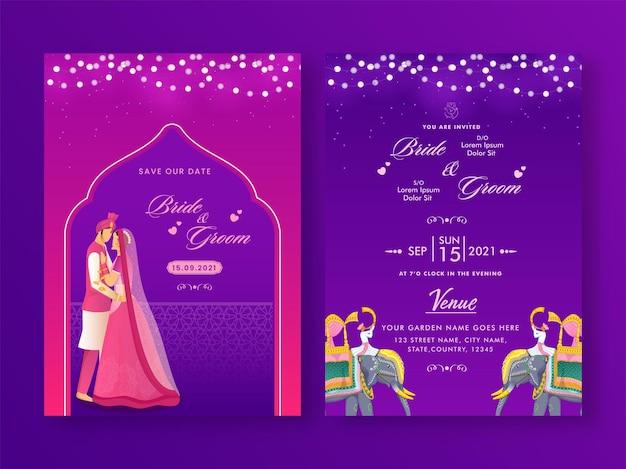 보라색과 분홍색 색상의 인도 커플 문자로 결혼식 초대 카드 템플릿.