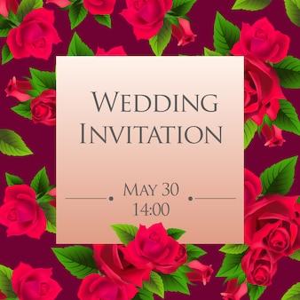 青紫色の背景に赤いバラと結婚式の招待状のカードテンプレート。