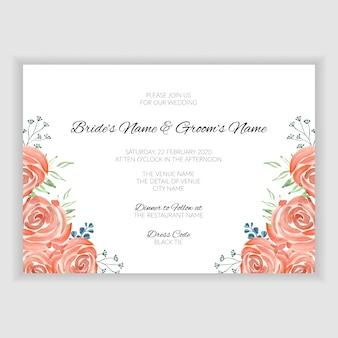 ビンテージの水彩バラの花束と結婚式の招待カードのテンプレート