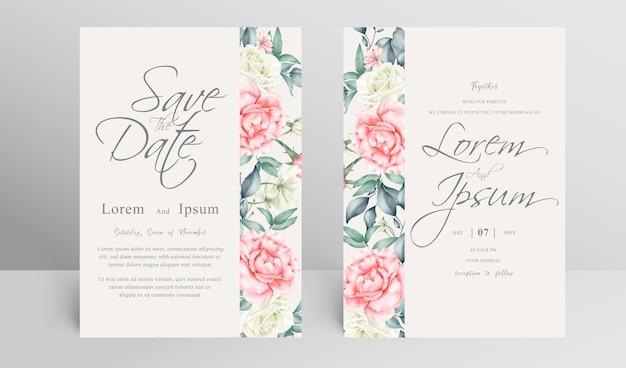 水彩花飾り付きの結婚式の招待カードテンプレート