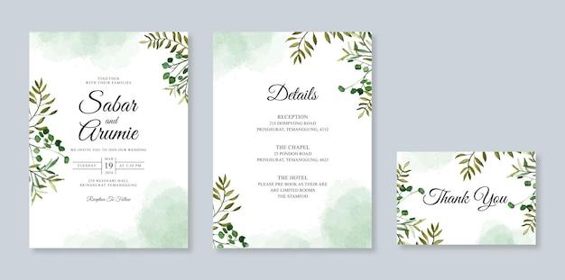 水彩の緑と結婚式の招待カード テンプレート