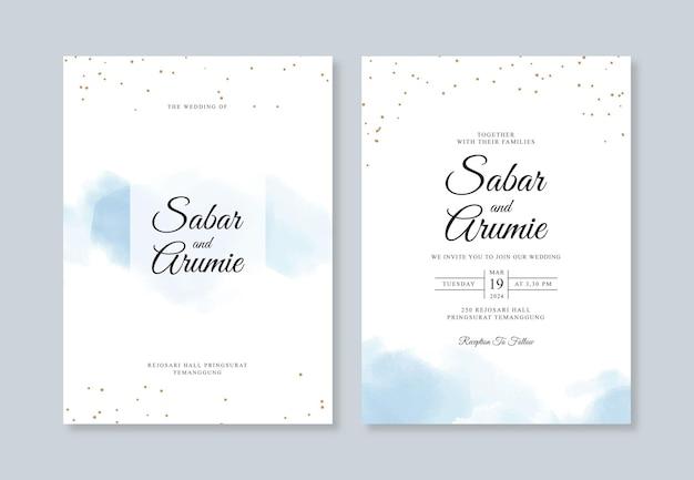 수채화 얼룩과 결혼식 초대 카드 서식 파일