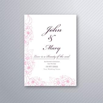 결혼식 초대 카드 템플릿
