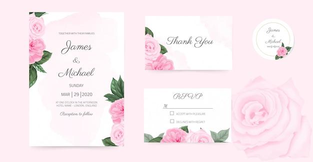 결혼식 초대 카드 Tepink 장미 꽃 수채화 배경 템플릿 프리미엄 벡터