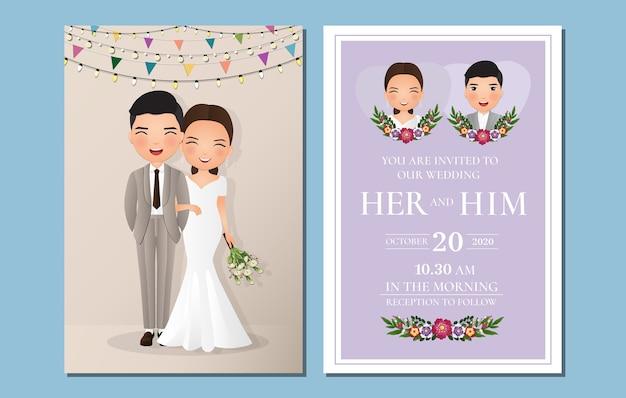 結婚式の招待カード新郎新婦のかわいいカップルの漫画のキャラクター。イベントのお祝いにカラフル