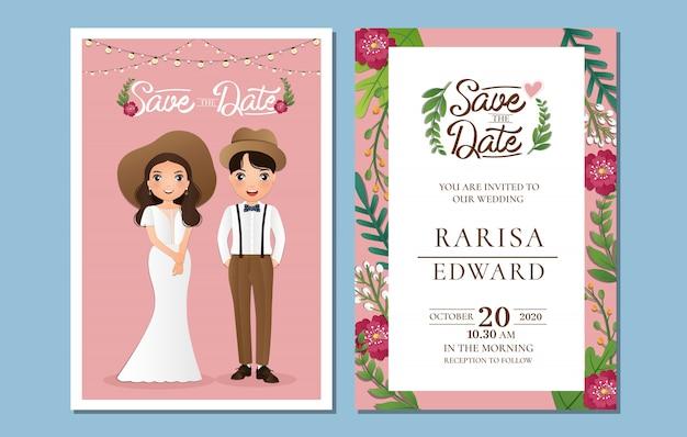 Свадебный пригласительный билет жениха и невесты милая пара мультипликационный персонаж. красочные иллюстрации для празднования события
