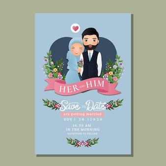 結婚式の招待カード新郎新婦のかわいいイスラム教徒のカップルの漫画。