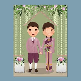 結婚式の招待カードの新郎新婦のタイのかわいいカップルの漫画のキャラクター。イベントのお祝いのカラフルなイラスト