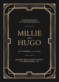 暗い背景に幾何学的なアールデコスタイルの結婚式の招待カードベクトルテンプレート