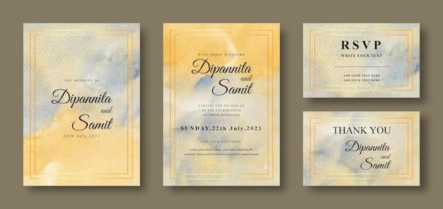 抽象的な黄色と青の背景と結婚式の招待カード