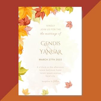 단풍 결혼식 초대 카드
