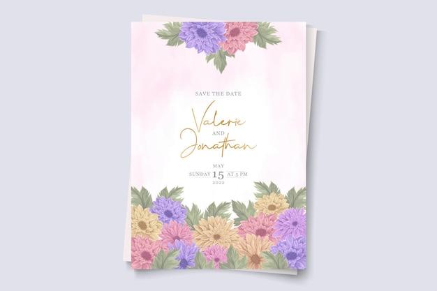 菊の花のデザインが美しい結婚式の招待状