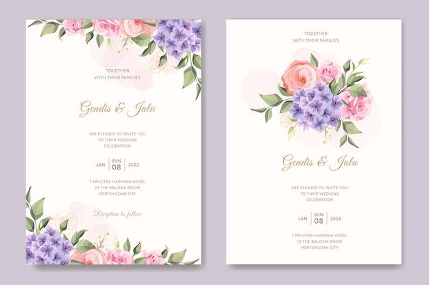 Свадебное приглашение с красивыми цветочными
