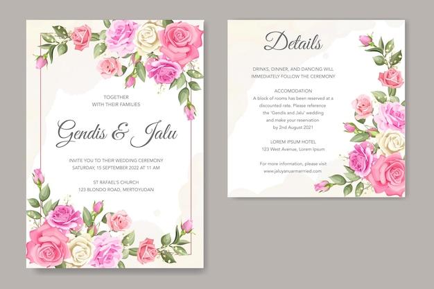 아름 다운 장미 템플릿 결혼식 초대 카드