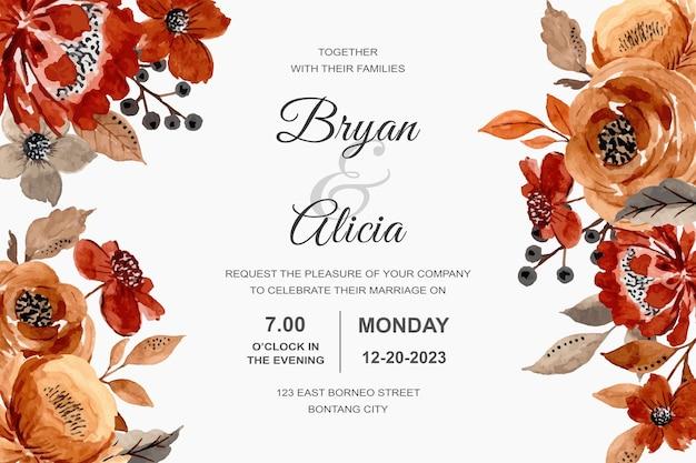 茶色の花の水彩画と結婚式の招待カード