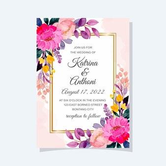 カラフルな花の水彩画の結婚式の招待カード
