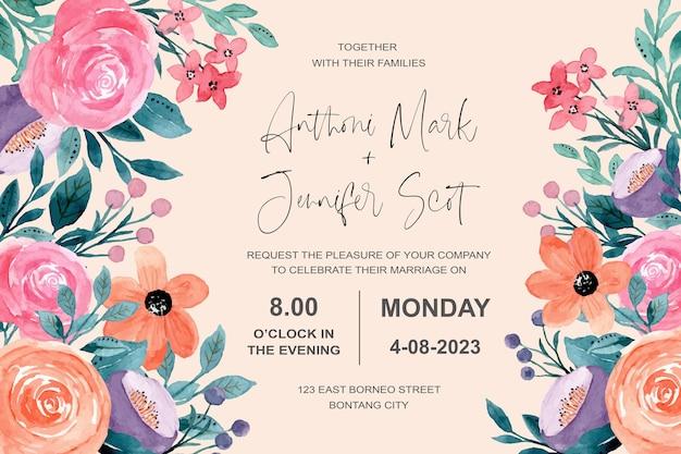 화려한 꽃 수채화와 결혼식 초대 카드