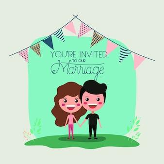Свадебная пригласительная открытка с двумя персонажами