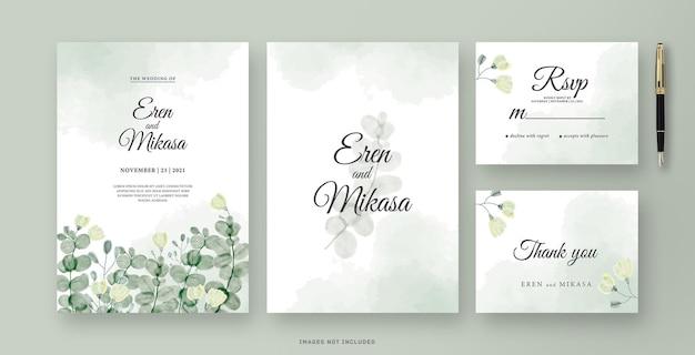 ユーカリの葉の水彩画と結婚式の招待カード
