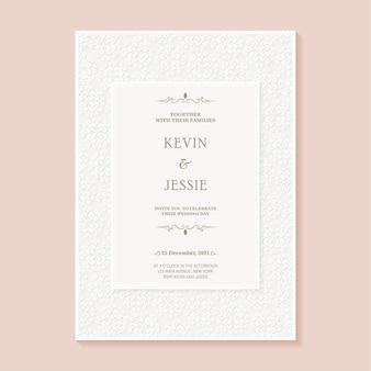 Свадебное приглашение с цветочным узором