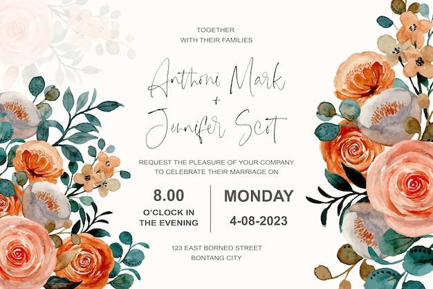 花のバラの水彩画と結婚式の招待カード