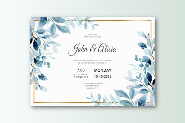녹색 잎 수채화 결혼식 초대 카드