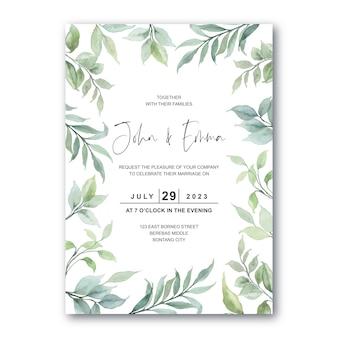 緑の葉の水彩画と結婚式の招待カード