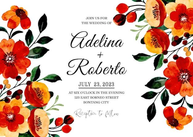 オレンジブラウンの花の水彩画と結婚式の招待カード