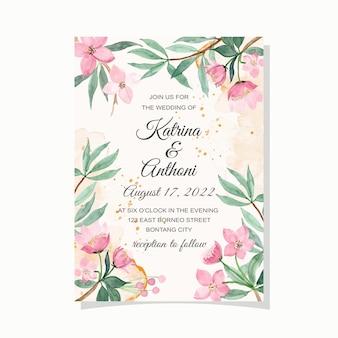 Свадебное приглашение с розовой цветочной акварелью