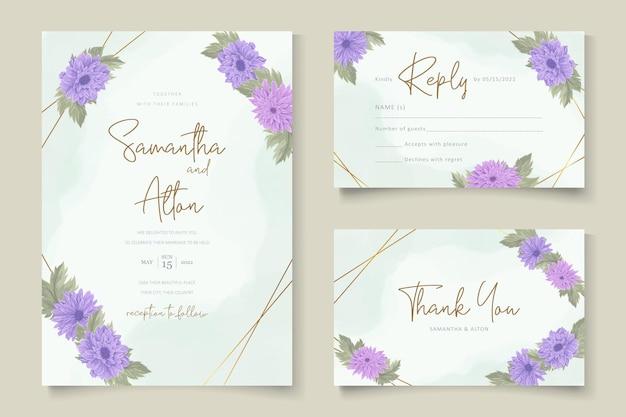 紫の菊の花のデザインが施された結婚式の招待状