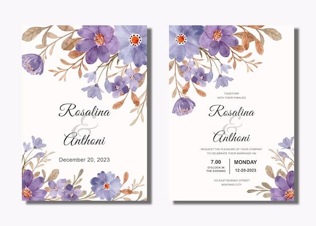 紫色の花と茶色の葉の水彩画と結婚式の招待カード