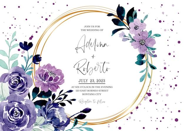 紫色の花の水彩画と結婚式の招待カード