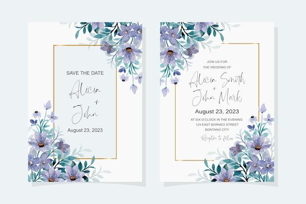 紫緑の花の水彩画と結婚式の招待カード