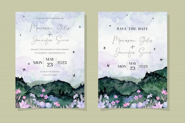 紫色の野生の花の山の水彩画と結婚式の招待カード