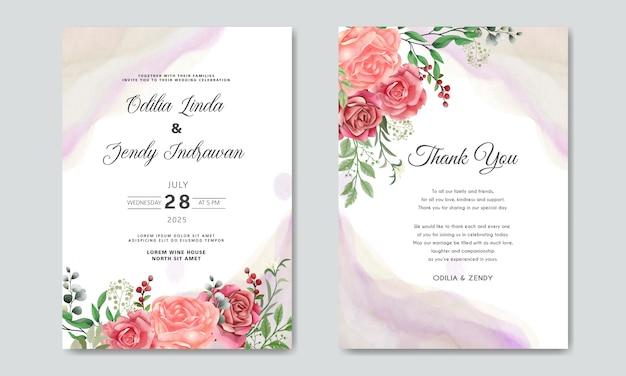 낭만적 인 꽃 템플릿 결혼식 초대 카드