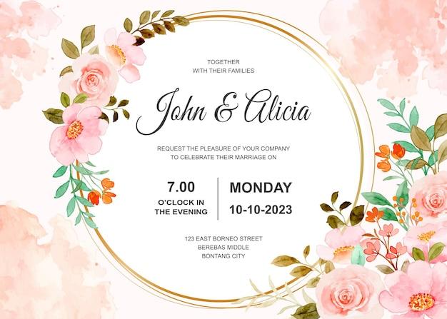 柔らかいピンクの花の水彩画と結婚式の招待カード