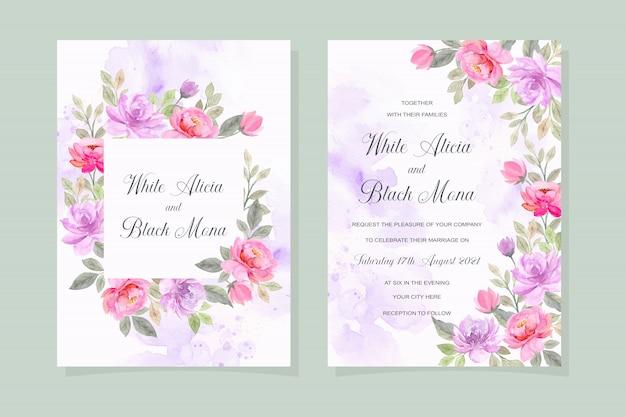 柔らかいピンク紫の花の水彩画の結婚式の招待カード