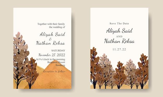 수채화 갈색 나무 숲 템플릿 결혼식 초대 카드