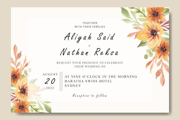 水彩花柄のブーケと結婚式の招待カード