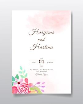 수채화 꽃 또는 잎 결혼식 초대 카드.